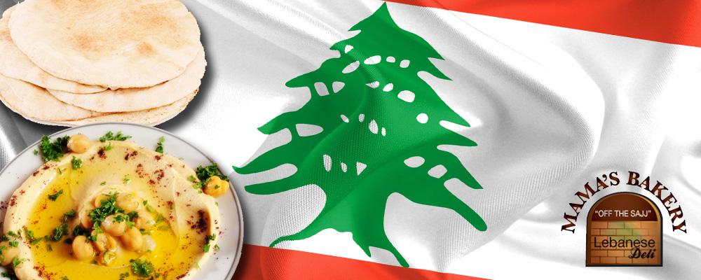 Mama's Bakery Lebanese and Mediterranean Cuisine